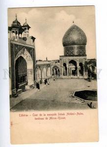193201 IRAN Persia TEHERAN Mirza-Rizam Tomb Vintage postcard