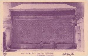 Morocco Meknes El Hedime Fountain 1920s-30s