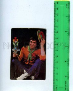 259685 USSR Circus Clown Anatoly Marchevsky Pocket CALENDAR 1984 year