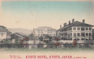 KYOTO , Japan , 00-10s ; Kyoto Hotel