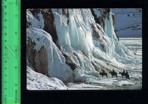 229248 AFGHANISTAN five lakes Band-i-Amir Old photo postcard