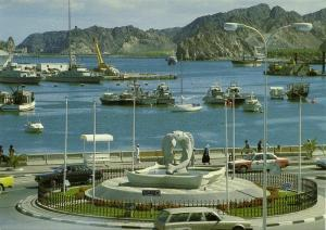Sultanate of Oman, سلطنة عُمان , MUTTRAH Harbour (1970s) Postcard