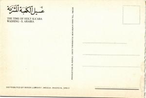saudi arabia, MECCA MAKKAH, Time of Holy Kaaba Washing (1970s) Islam Postcard