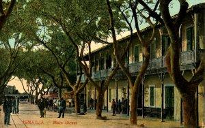 Egypt - Ismailia. Main Street