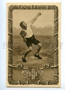 173506 GERMANY PROPAGANDA Good healing Vintage postcard