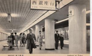 JAPAN, 1940s ; Subway at Tokyo