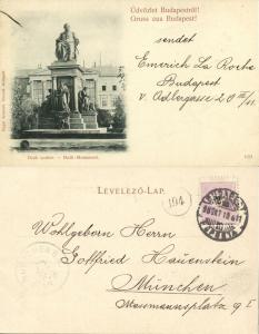 hungary, BUDAPEST, Deák Monument (1898) Stamp