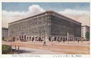 TOKYO , Japan , 1910-30s ; Marunouchi Building