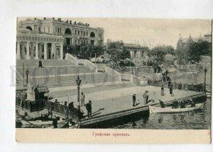 3146911 Russia Ukraine  SEVASTOPOL Count Pier Grafskaya