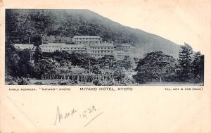 Japan Kyoto Miyako Hotel Miyako Cable Adress 1923