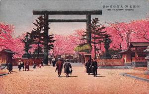 The Yasukini Shrine, Japan, Early Postcard, Unused