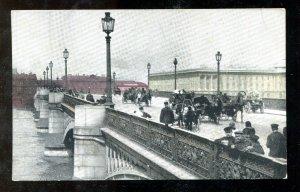 dc94 - ST PETERSBURG Russia 1930s Bridge