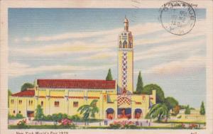 New York World's Fair 1939 Florida Building 1941