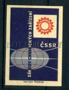 500801 Czechoslovakia BRNO Vintage match label