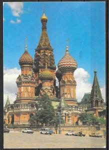 1993 Russia, USSR, Moscow, mailed to USA