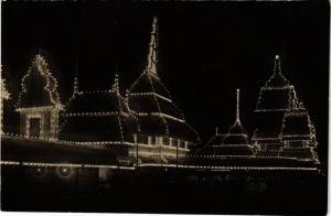 CPA AK SINGAPORE REAL PHOTO Lighting (a1447)