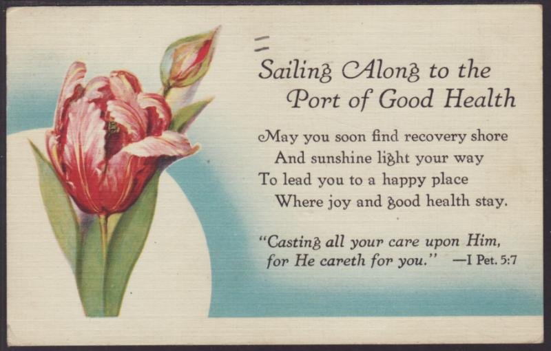 Casting All Your Care    1 Peter 5:7 Postcard / HipPostcard