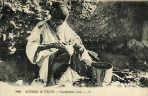 PC CPA JUDAICA, SCÉNES & TYPES, CORDONNIER JUIF, Vintage Postcard (b25109)