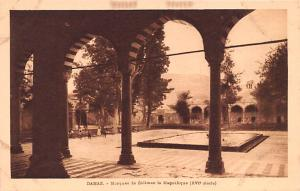 Damas, Syria Postcard, Syrie Turquie, Postale, Universelle, Carte Mosquee de ...