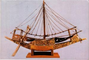 CPM EGYPTE Tut Ankh Amen Treasures, Model of a Pharaoh Boat (344104)