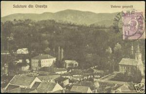 romania, ORAVITA ORAVICZA, Vederea Generala (1930s)
