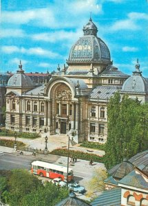 Postcard Romania Bucharest CEC main building