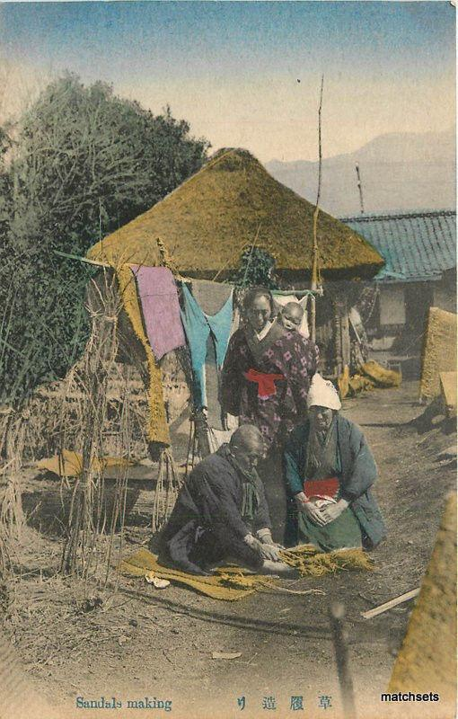 C-1910 Rural  Occupation Japan Hand Colored postcard 10143