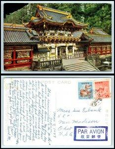 JAPAN Postcard - Nikko, Shinto Shrine AF