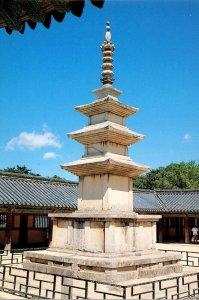 South Korea Kyeongju Three Story Stone Pagoda At Pulguk-sa Temple