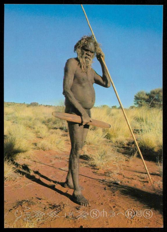 Central Australian Aborigine - A local Resident of Ayers Rock
