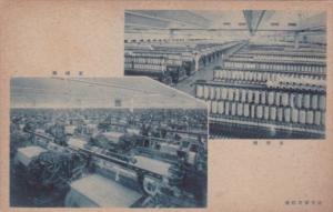 Japan Tokyo Factory Scene Interior