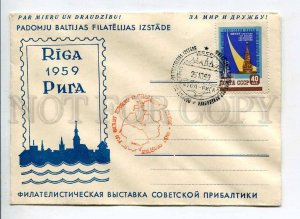 407947 USSR Latvia 1959 year Philatelic exhibition of the Soviet Baltic COVER
