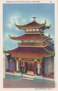 California San Francisco Chinatown Chinese Telephone Exchange