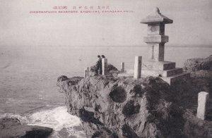 Chigogafuchi Seashore Enoshima Antique Japanese Postcard
