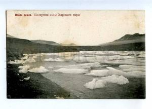 197200 RUSSIA NEW EARTH polar ice of Kara Sea Vintage Bikov