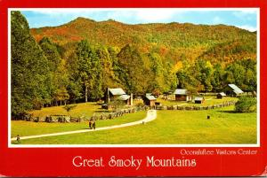 North Carolina Cherokee Oconaluftee Visitors Center