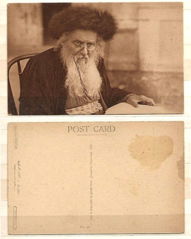 JUDAICA PALESTINE POSTCARD 1921 RABBI ASHKENAZI