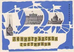 RUSSIA LENINGRAD HOTEL LENINGRADSKY VINTAGE LUGGAGE LABEL