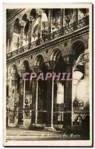 Old Postcard Constaninople Inner M St. Sophia Turkey