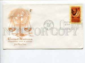 291249 UNITED NATIONS 1961 New York First Day COVER court of Justice