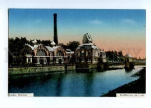 150749 Czech Republic HRADEC KRALOVE Vintage postcard