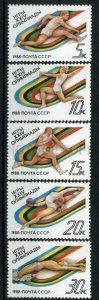 508482 USSR 1988 year Olympics Seoul gymnastics swimming set