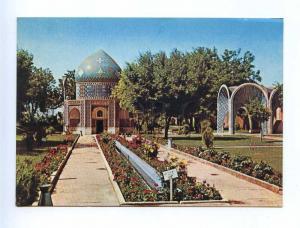 192898 IRAN NEISHABOOR Sheikh Attar Tomb old photo postcard