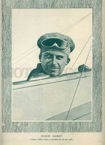 231413 FRANCE history of aviation Eugene Gilbert Vintage poster