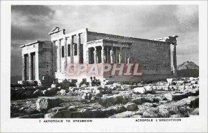 Modern Postcard The Acropolis Erechthion