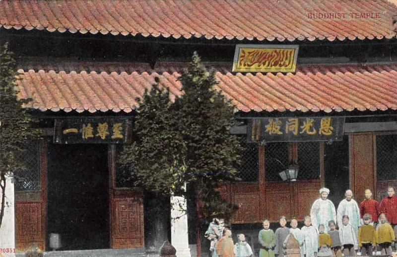 China Buddhist Temple Exterior View Antique Postcard J79613