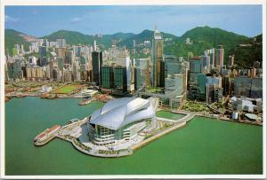 Hong Kong Convention & Exhibition Centre China Unused Vintage Postcard F6