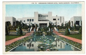 Santa Barbara, California, Samarkand Persian Hotel