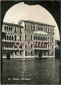 Modern Postcard Venezia Ca Foscari