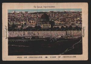 117242 Palestine Israel View of JERUSALEM Vintage PC